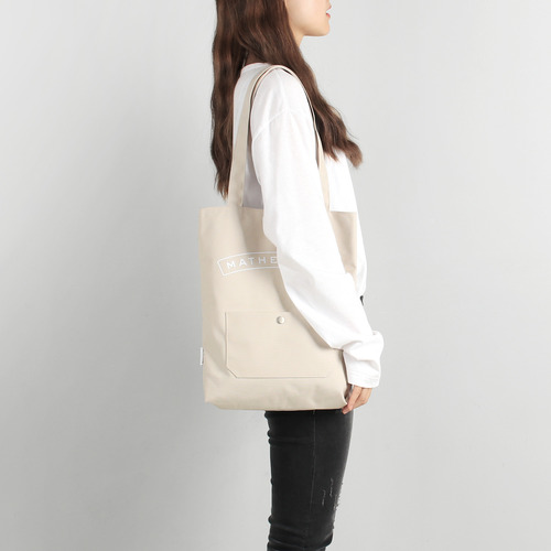 Day C.2 shoulder Bag_Ivory