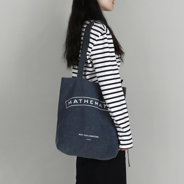 Mill C4 shoulder Bag_washed Blue