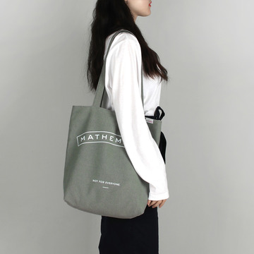 Mill C4 shoulder Bag_washed Mint